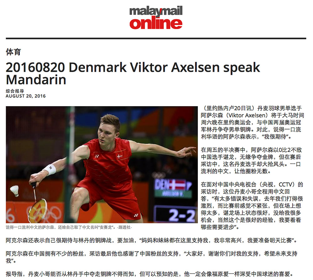 Axelsen-in-Malay-newspaper